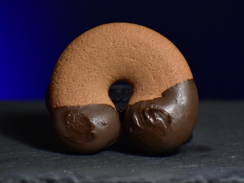 Πέταλο Σοκολάτα